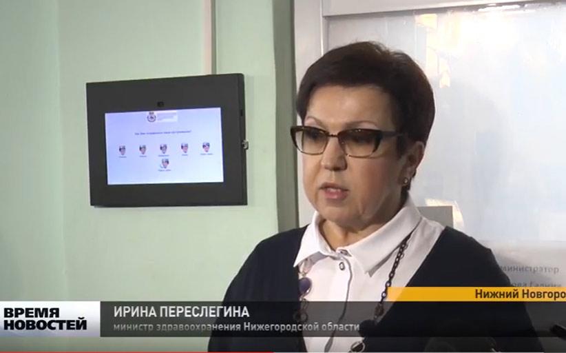 Сенсорные киоски для оценки качества обслуживания установят в медучреждениях Нижегородской области