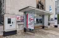 Zytronic поставит сенсорные экраны для билетных автоматов московского метро