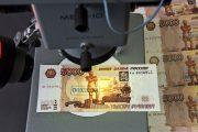 ЦБ накажет банки, использующие устаревшие банкоматы с неполноценной защитой от фальшивок