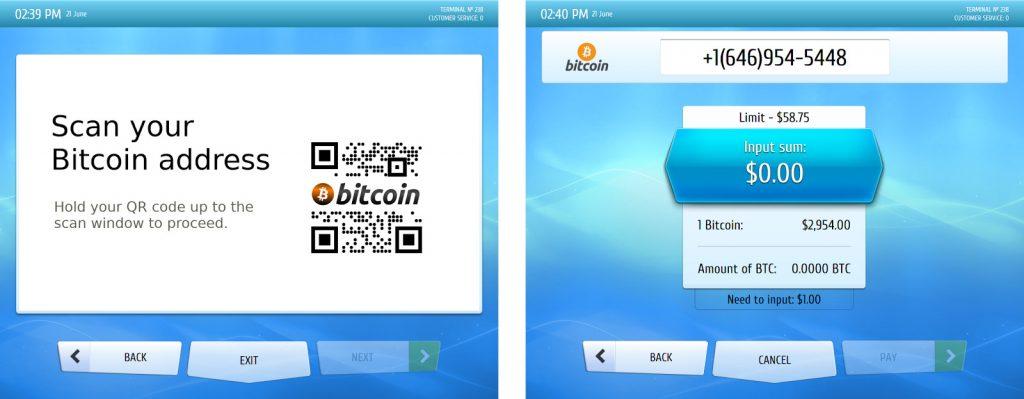 Терминал криптовалюты: регистрация нового кошелька или пополнение существующего
