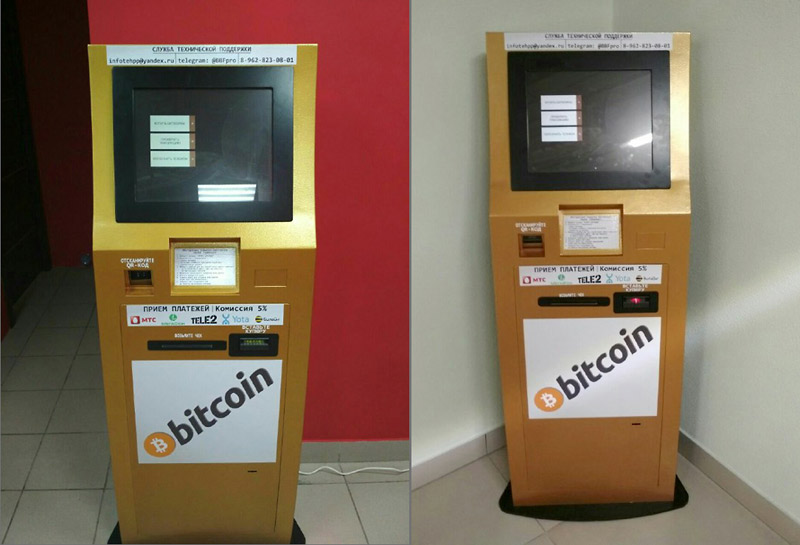 В Новосибирске установлены первые биткоин-терминалы