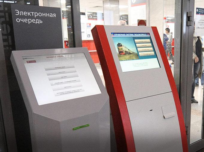 системы электронной очереди будут установлены в кассовых залах еще 7 столичных вокзалов