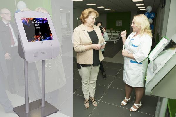Информационные киоски в больнице