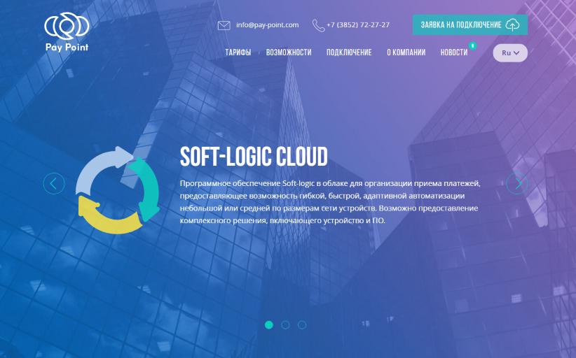 Soft-logic Cloud - новый инструмент для приема платежей в облаке