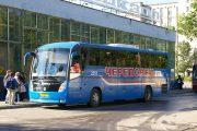 Тендер: платежные терминалы для автовокзала в Череповце