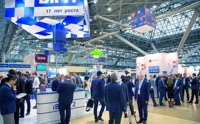 БИФИТ представит на ВБА-2017 новые сервисы БИФИТ ЭДО и БИФИТ.КАССА