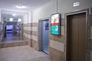 Столичные управы установят информационные панели в жилых домах