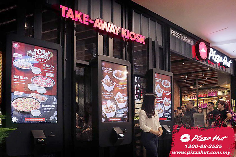 Pizza Hut - цифровых киосков «Take-Away» для самостоятельного заказа пиццы на вынос