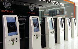 Терминалы самообслуживания SFOUR в магазинах «Л'Этуаль»