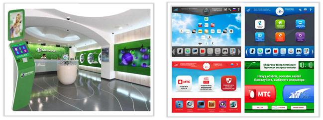 ПО «ALLVEND» для брендирования пользовательского интерфейса терминала