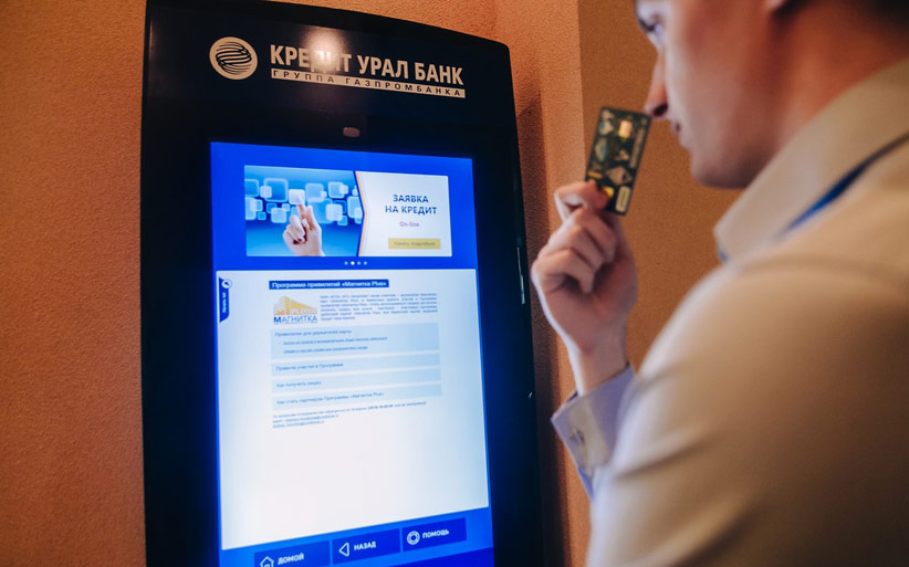 Терминал и университетские карты дают доступ к банковским услугам «КУБ»