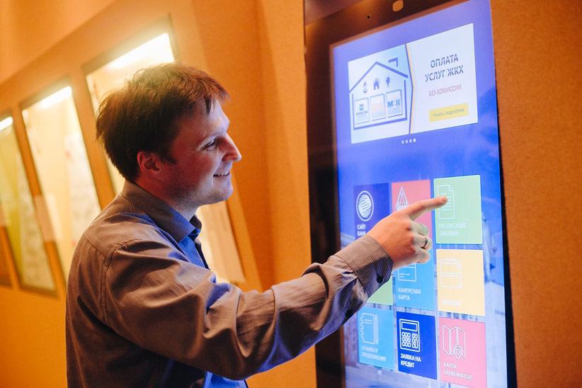 Информационная система университетского терминала