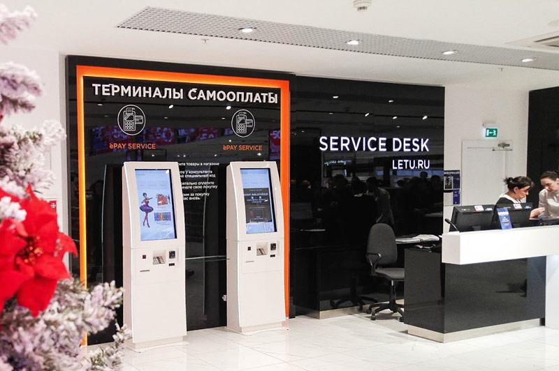 Электронные кассиры Л'Этуаль в торговом центре Галерея