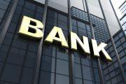 Банк платежного сервиса «Мечта» примет деньги агентов в новогодние праздники