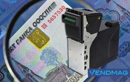 Как защитить свой бизнес от фальшивок?