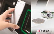 «ID Russia» представила миниатюрные сканеры штрих-кодов