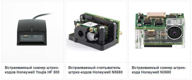 ID Russia представила миниатюрные сканеры штрих-кодов