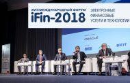 XVIII Международный Форум iFin-2018 «Электронные финансовые услуги и технологии»