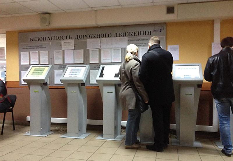 Терминалы электронной очереди «Корсар» в столичных МОГТОРЭР