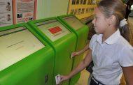 Запрос на систему автоматизации оплаты школьного питания
