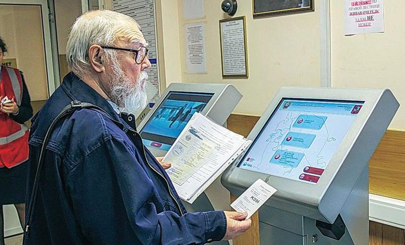 «Сенсорные Системы» поставили терминалы электронной очереди в ГИБДД
