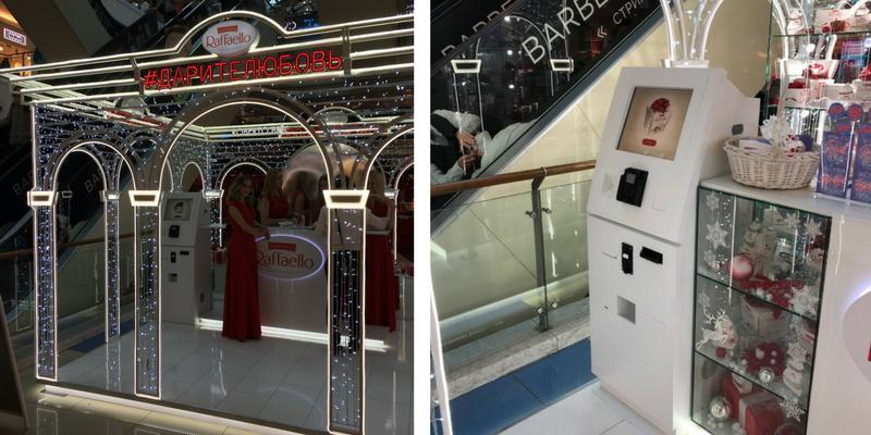 Терминалы самообслуживания Электронный кассир в бутике Рафаэлло в ТЦ Метрополис