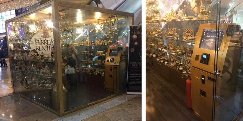 Терминалы самообслуживания Электронный кассир в бутике  Ферреро в ТЦ Афимолл и Европейский