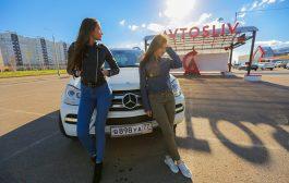 Продажа авто, зарядка электромобилей, прием платежей – все в одном сервисе AVTOSLIV