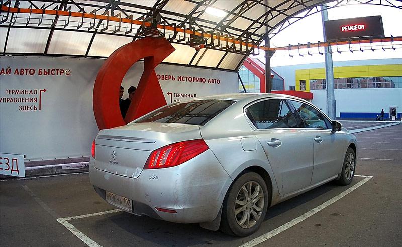 Платежный терминал «AVTOSLIV» для зарядки и продажи автомобиля