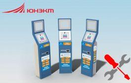 Аутсорсинг технического обслуживания платежного оборудования