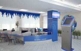 Запрос на информационные терминалы