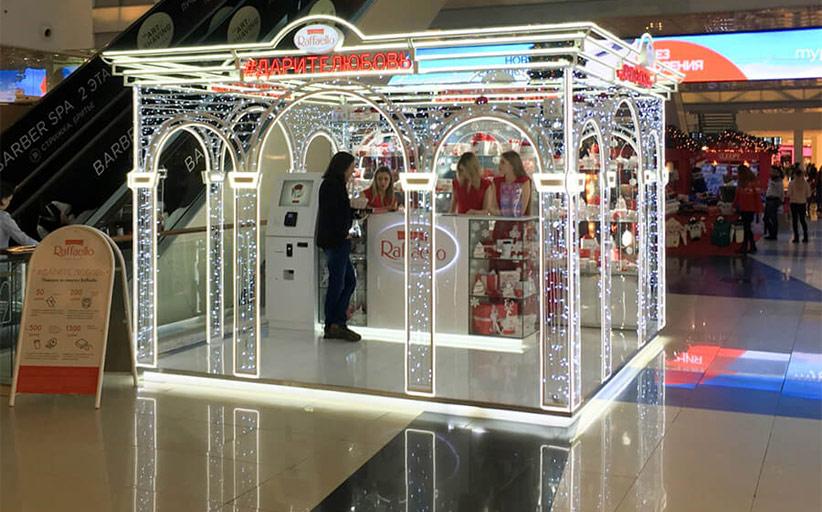 «Электронные кассиры» продают конфеты Ферреро и Рафаэлло в московских бутиках