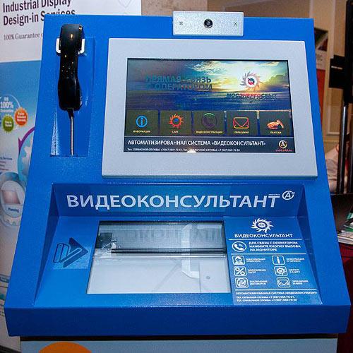 Видеоконсультанты «А-БТ» установлены еще в 28 московских МФЦ