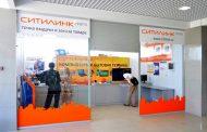 PickPoint подключает пункты выдачи заказов «Ситилинк»