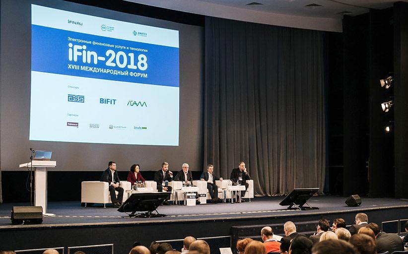 Форум iFin-2018 подводит первые итоги
