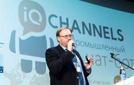 iCAM Group: «Офлайновая смерть или цифровая трансформация?»