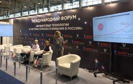 Российский вендинг вырастет на 12-13% в 2018 - 2021 годах