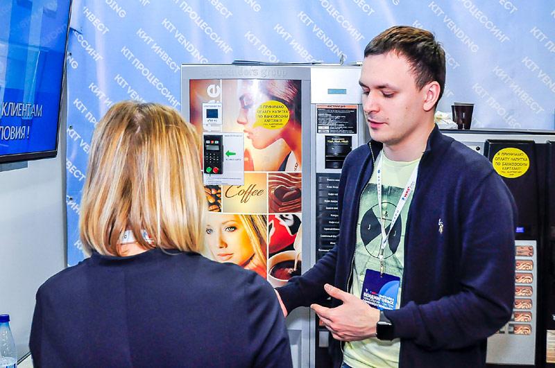 Безналичная оплата в вендинговых автоматах