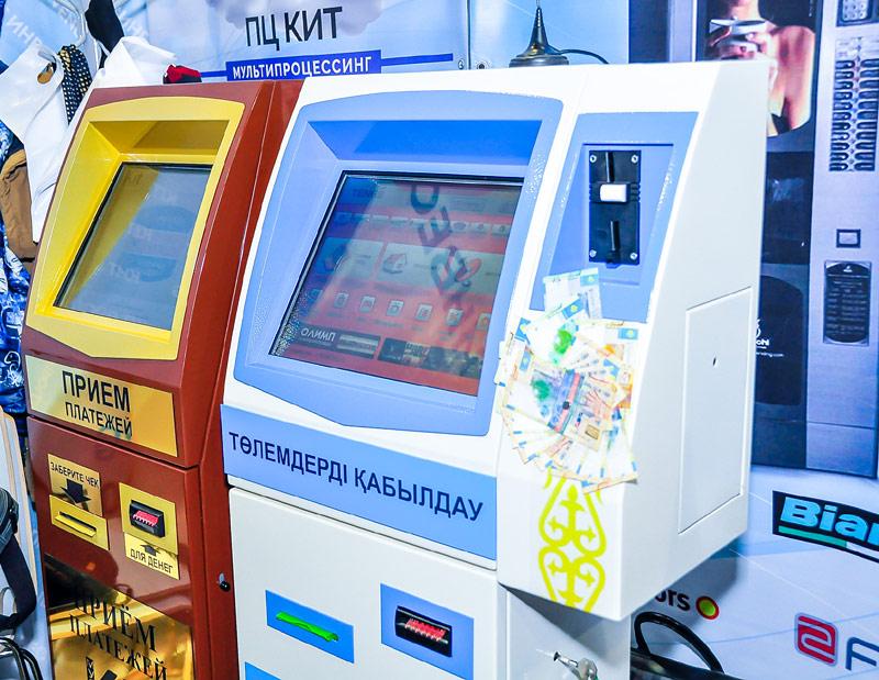 Автоматизация приема платежей от Мультипроцессинг КИТ