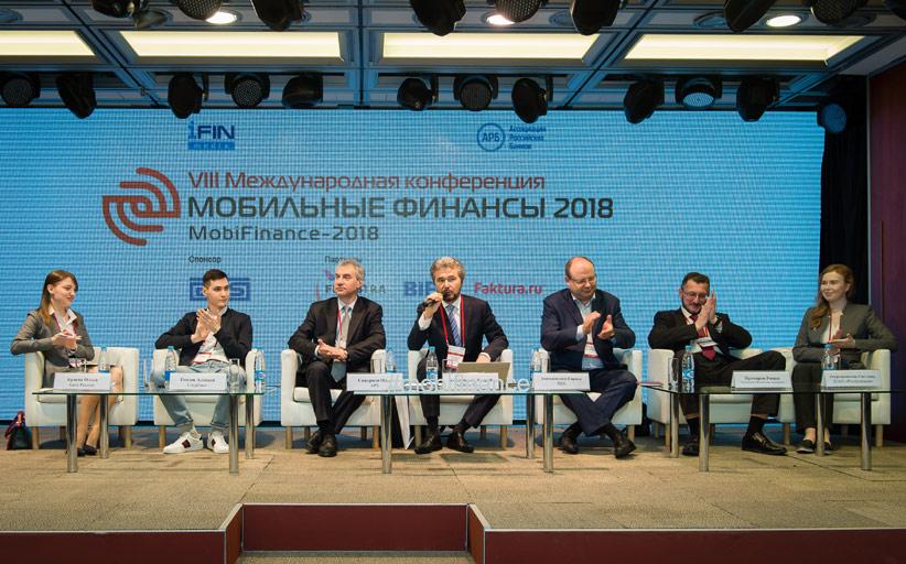 Итоги конференции MobiFinance 2018
