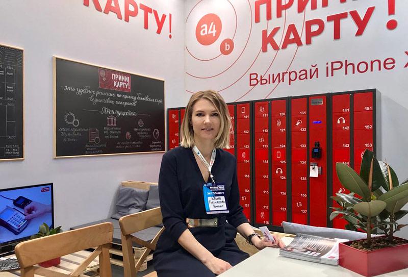 Юлия Незнанова, руководитель сервиса ПРИМИ КАРТУ!