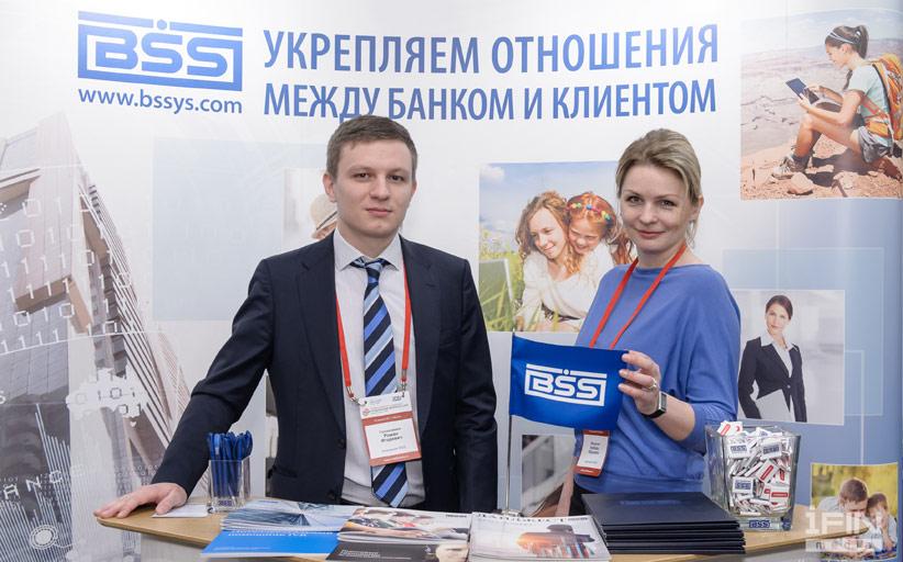 BSS приглашает на конференцию «МОБИЛЬНЫЕ ФИНАНСЫ 2018»