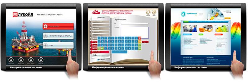 Программное обеспечение для терминалов и интерактивных киосков «АльфаПрофТехника»