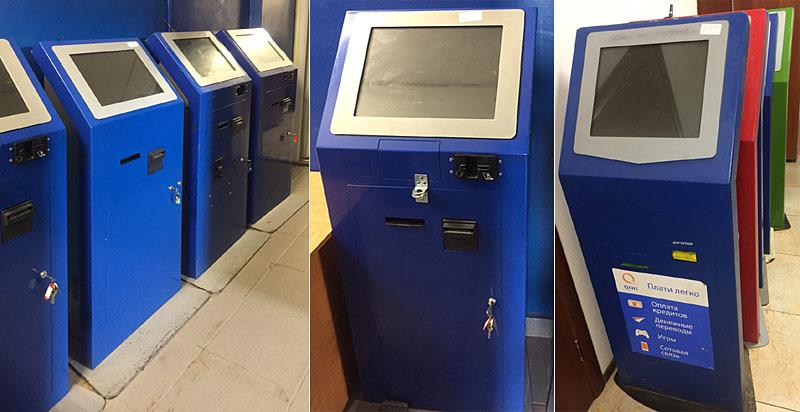 Купить платежные терминалы по цене 15 000 рублей