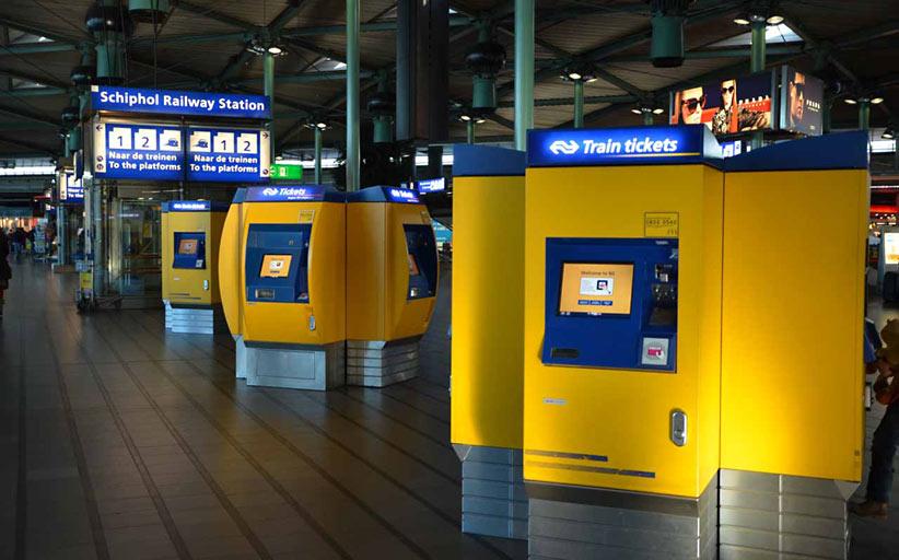 Автовокзалу требуются терминал оплаты и инфомат