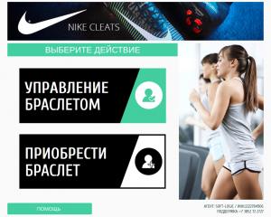 Автоматизация приема платежей в фитнес-центрах