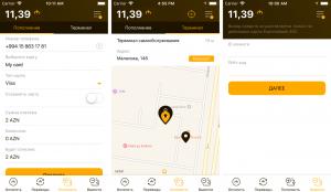 карта терминалов самообслуживания в мобильном приложении