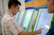 Запрос на терминал электронной очереди для больницы