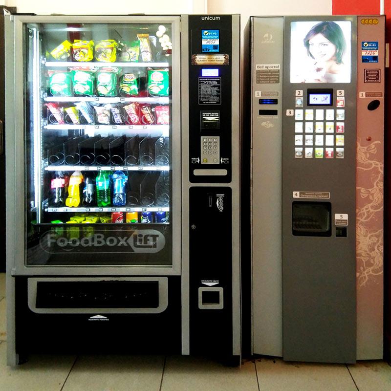 Торговый автомат Уникум с облачной фискализацией Kit Online
