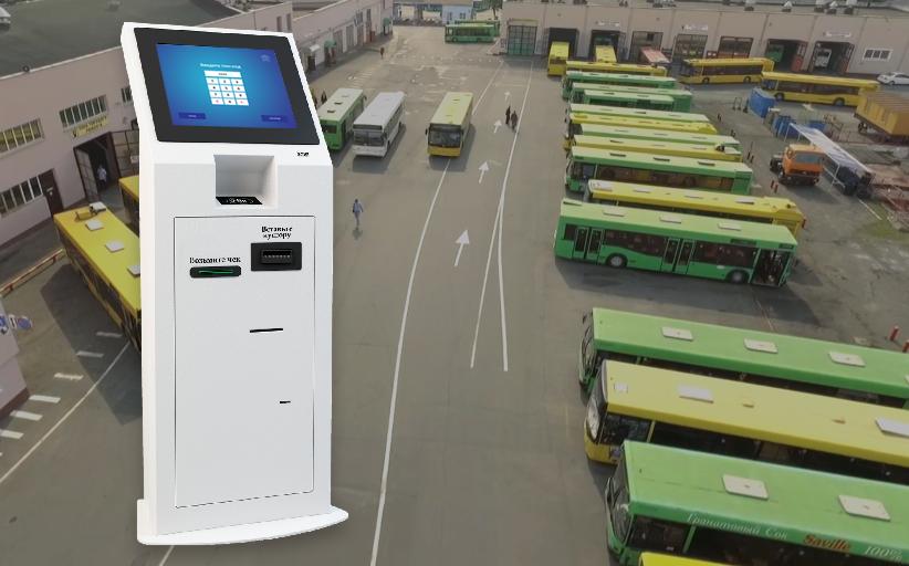 Электронный кассир Pay-Point заработал в спортивном комплексе «Южный лёд»